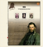 25th Death Anniversary of Leo Tolstoy - Perf:11
