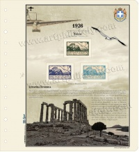 Hellas 1926 - Sounion