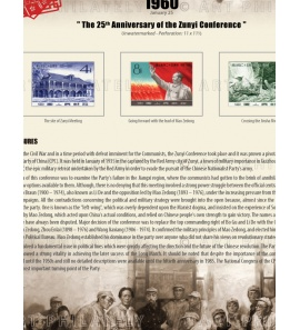 China 1960 - The 25th Anniversary of the Zunyi Conference v.01