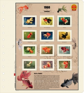 China 1960 - Goldfish