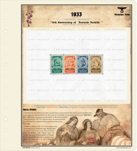 DR 1933 - 10th Anniversary of Deutsche Nothilfe