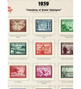 DR 1939 - Comradery of Postal Employees