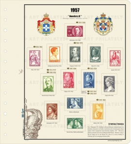 GR 1957 - Portraits of the Royal Family - 2nd Issue