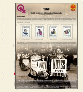 China 1960 - 50th Anniversary of International Women's Day