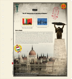 China 1960 - The 15th Anniversary of Liberation of Hungary