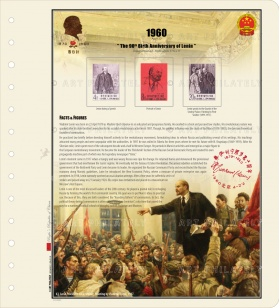 China 1960 - The 90th Birth Anniversary of Lenin