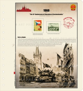 China 1960 - The 15th Anniversary of Liberation of Czechoslovakia