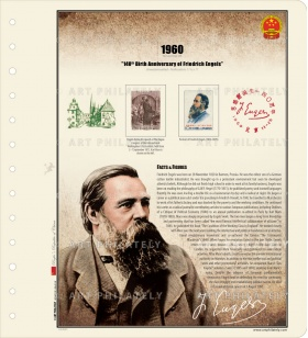 China 1960 - 140th Birth Anniversary of Friedrich Engels