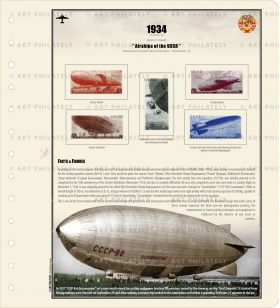 USSR 1934 - Airships of the USSR v.02