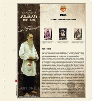 USSR 1935 - 25th Death Anniversary of Leo Tolstoy v.01