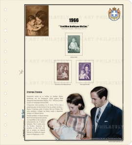 GR 1966 - Princess Alexia 1st Birthday