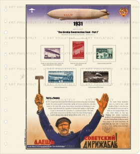 USSR 1931 - The Airship Construction Fund I